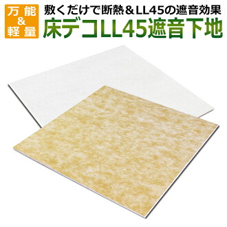 Floor Deco LL45 sound insulating substrate materials