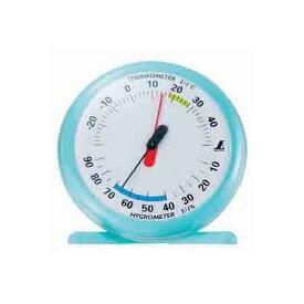 温湿度計 Q-3 6.5cmライトブルー 70498