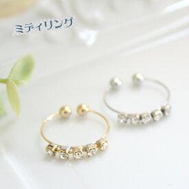 ダイヤレーンミディリング(ファランジリング・関節リング)トゥリング【日本製】【フリーサイズ指輪】