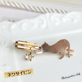 プレート猫ネクタイピン【日本製】