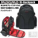 MAGMA DIGI Backpack 【外箱ダメージ新品セール特価】