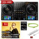 Pioneer DJ DDJ-1000 【豪華5大特典付】【ikbp1】【あす楽対応】