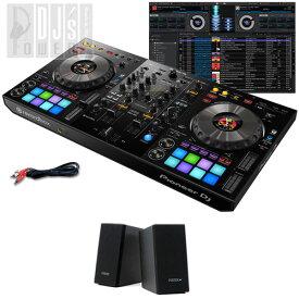 Pioneer DJ DDJ-800 + PM0.1e スピーカーセット (今なら2大特典プレゼント!)【台数限定 Power DJ'sオリジナルチュートリアルビデオ feat.DJ HAL プレゼントキャンペーン】