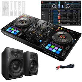 Pioneer DJ DDJ-800 + DM40 スピーカーセット (今なら2大特典プレゼント!)【台数限定 Power DJ'sオリジナルチュートリアルビデオ feat.DJ HAL プレゼントキャンペーン】
