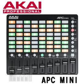 AKAI Professional APC MINI【あす楽対応】【土・日・祝 発送対応】