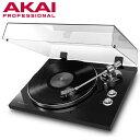 AKAI Professional BT500BK
