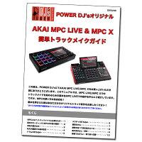 AKAI_MPC_X