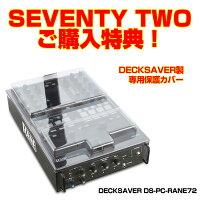 72-decksaver