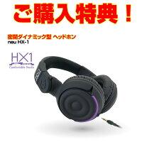 dd1200mk3-gift-1