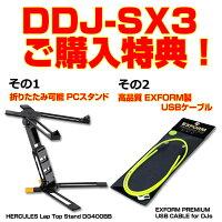 ddjsx3-2gift-1a