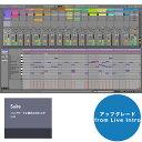 ableton Live 10 Suite UPG from Live Intro【アップグレード版】(オンライン納品専用)※代引きはご利用いただけません