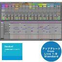 ableton Live 10 Standard UPG from Live 1-9 Standard【アップグレード版】(オンライン納品専用)※代引き・後払い決済はご利用頂けま…