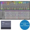 ableton Live 10 Suite UPG from Live 7-9 Suite【アップグレード版】(オンライン納品専用)※代引き・後払い決済はご利用いただけません