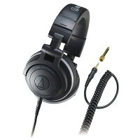audio-technicaATH-PRO700
