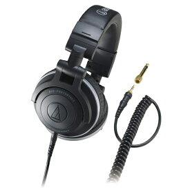 audio-technica ATH-PRO700MK2 【生産完了特価】