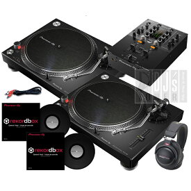 Pioneer DJ PLX-500-K + DJM-250MK2 DVS入門 SET