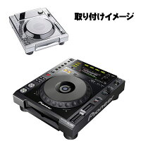 Pioneer_CDJ-850+DS-PC-CDJ850