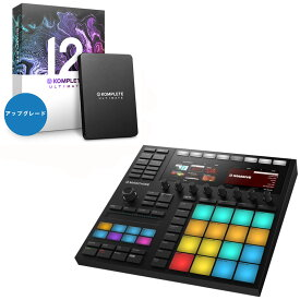 Native Instruments MASCHINE MK3 + KOMPLETE 12 ULTIMATE UPG FOR SELECT セット【期間限定 Thanksgiving XXL半額キャンペーン】【kp】