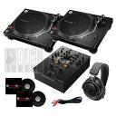 Pioneer DJ PLX-500-K + DJM-250MK2 DVS入門 SET (508401)