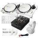 Pioneer DJ PLX-500-W + DJM-250MK2 DVS入門ホワイトSET