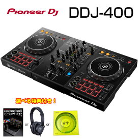 Pioneer DJ DDJ-400 【今なら選べる特典付き!】