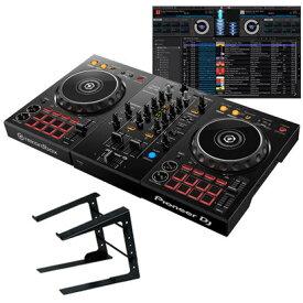 Pioneer DJ DDJ-400 + PCスタンドセット【rekordbox djライセンス付属】【セットアップチュートリアル機能搭載】【あす楽対応】【土・日・祝 発送対応】(636444)