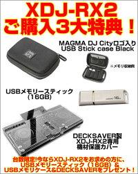 PioneerDJXDJ-RX2【3大特典プレゼント中!】