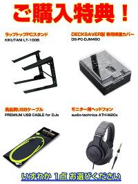 【選べる特典プレゼント!】PioneerDJDJM-450+コントロールヴァイナルRB-VD1-KDVSSET