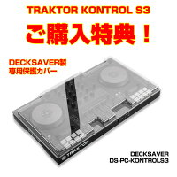 NativeInstrumentsTRAKTORKONTROLS3【予約商品・11月6日発売】