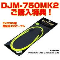 PioneerDJ(パイオニア)DJM-750MK2【豪華2大特典プレゼント!】