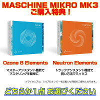 mikromk3-izotope