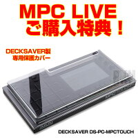 mpclive-gift