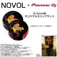 PioneerDJPLX-1000TWINSET【カートリッジケース&選べる特典プレゼント!】