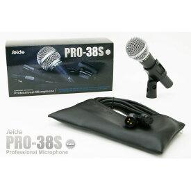 Seide PRO-38S