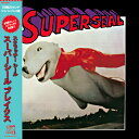 """Skratchy Seal (DJ QBert) - Super Seal Breaks JPN (12"""" レコード バトルブレイクス)"""