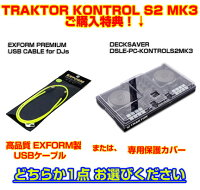 trs2mk3-usb-cover