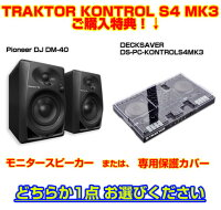 trs4mk3-sp-cover