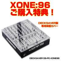 xone96-decksaver