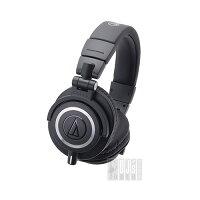audio-technicaATH-M50x