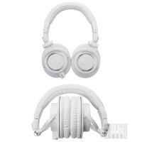 audio-technicaATH-M50xWH