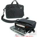 UDG MIDI Controller Bag Black / U9011