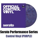 Serato Control Vinyl Performance Series [PURPLE]【2枚セット】