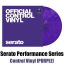 Serato Control Vinyl Performance Series [PURPLE]【2枚セット】