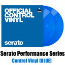Serato Control Vinyl Performance Series [BLUE]【2枚セット】