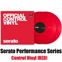 Serato Control Vinyl Performance Series [RED]【2枚セット】