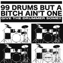 DAYDRUM 99 DRUMS BUT A BITCH AIN'T ONE【サンプリングCD】