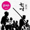 """stokyo 七吋 [其の壱] (PINK) (7"""" レコード バトルブレイクス)"""
