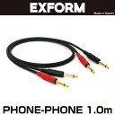 EXFORM (エクスフォルム) STUDIO TWIN CABLE 2PP-1M-BLK (PHONE-PHONE 1ペア) 1.0m