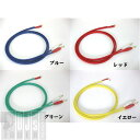 EXFORM(エクスフォルム)COLOR TWIN CABLE 2RP-1.8M (RCA-PHONE 1ペア) 1.8m