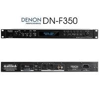 DENONPROFESSIONAL(デノン)DN-F350